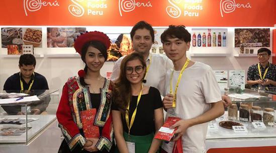 我司参加2017年SIAL 印尼国际食品展