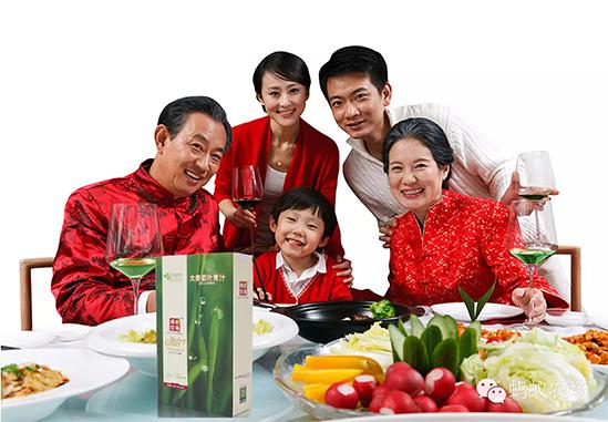 """""""温馨团圆饭""""让这个春节不一样  蚂蚁农场线上投票活动正式启动"""