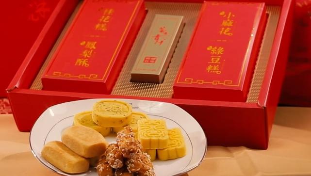 沐熙年味礼盒